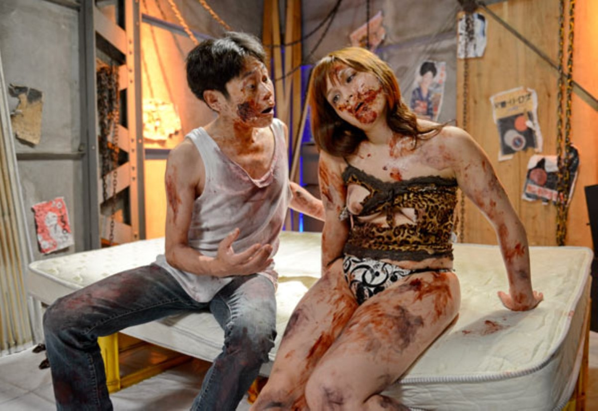 Zombie Sex Movie 9