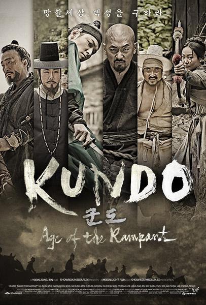 One sheet for KUNDO courtesy of Well Go USA